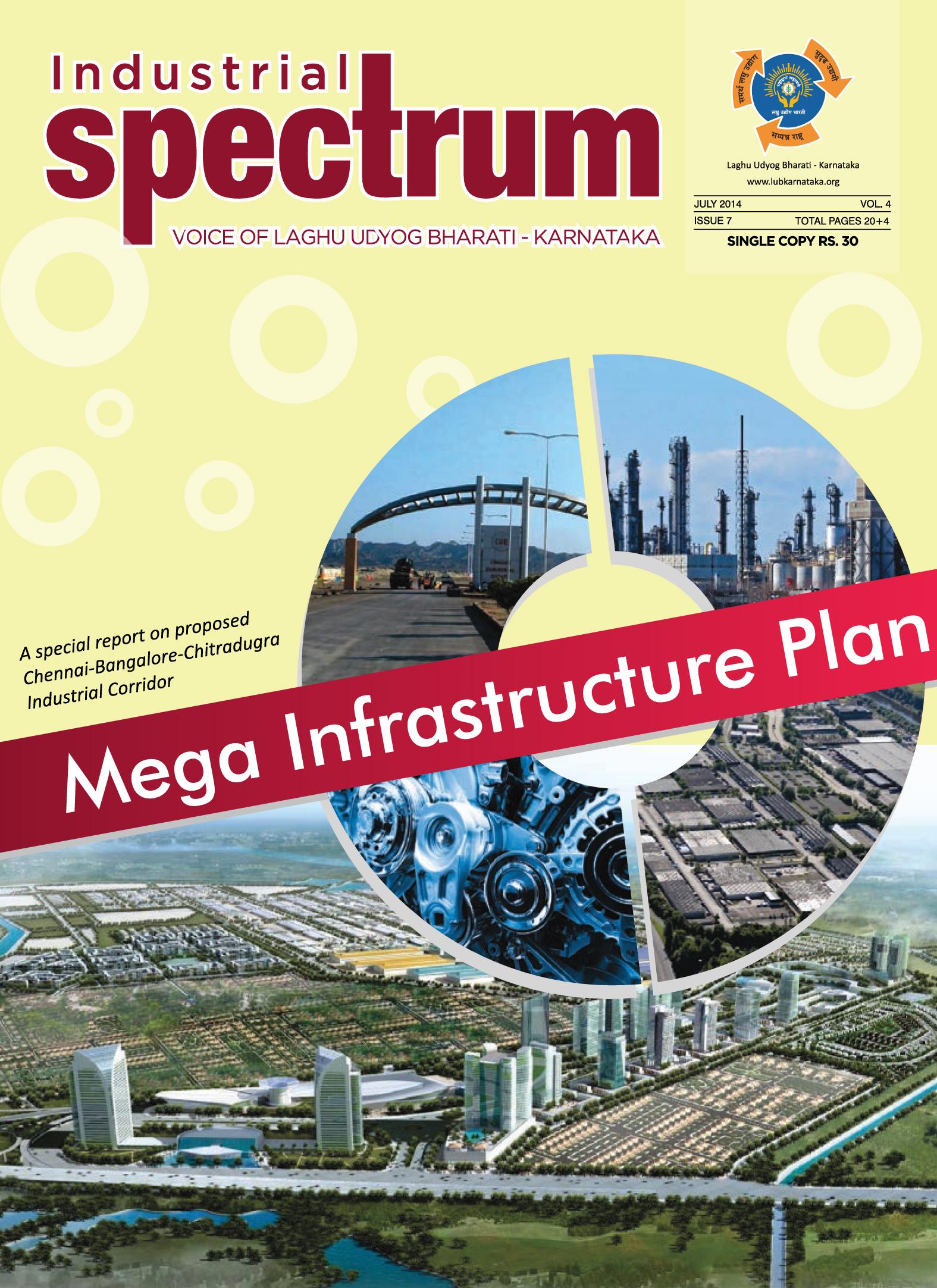 Industrial spectrum july edition   2014