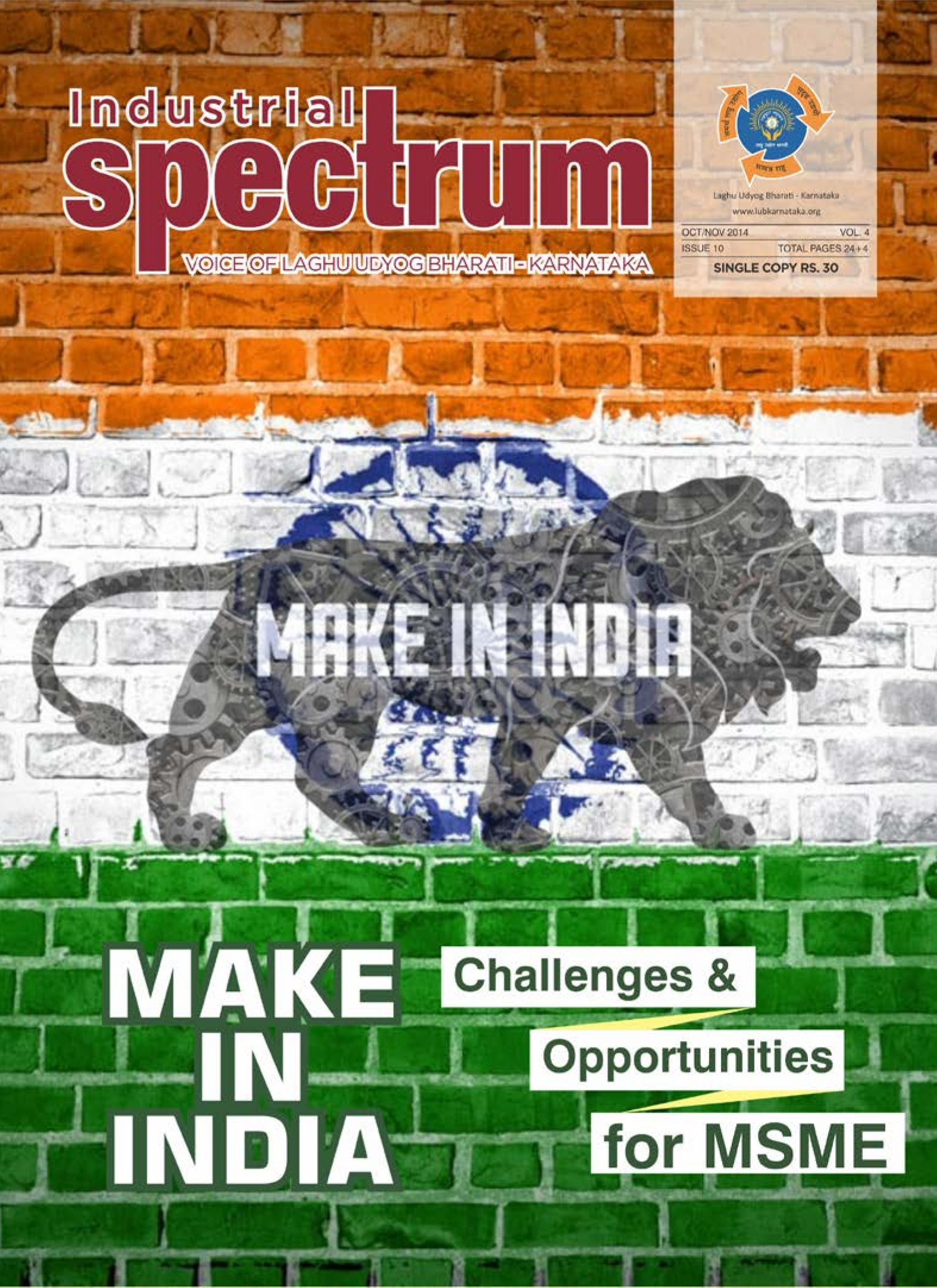 Oct nov industrial spectrum   2014