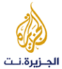 Al-Jazeera resources to read arabic