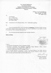 [TO BE PUBLISHED IN THE GAZETTE OF INDIA