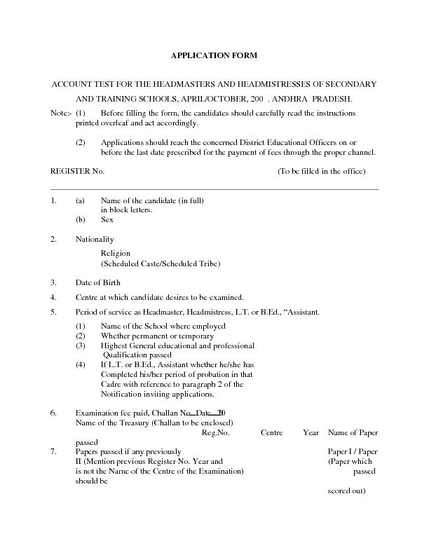 APPLICATION FORM  ACCOUNT TEST FOR THE HEADMASTERS AND HEADMISTRESSES