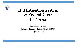 IPR Litigation System
