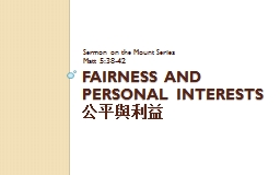 Fairness and Personal Interests