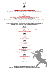 Chinese new year double happiness menu