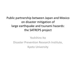Public partnership between Japan and Mexico