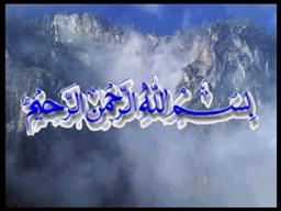 1 MUHAMMAD SAQIB 2008-ag-2004