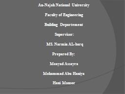 An- Najah  National University