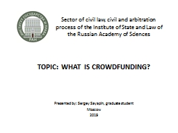 Sector  of civil law, civil and arbitration process of the Institute of State and Law of the Russia
