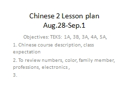 Chinese 2 Lesson plan  Aug.28-Sep.1