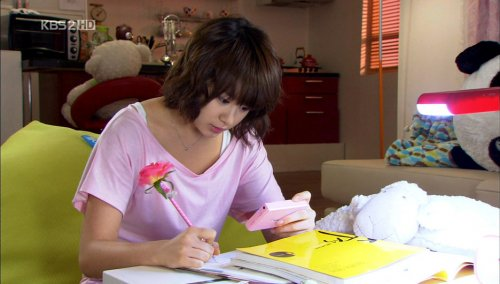 'God of Study' Screen Captures (02/2010)