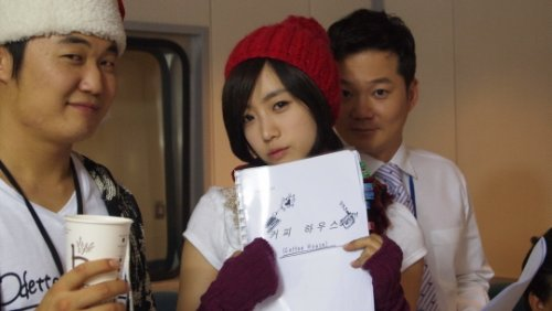 Eunjung with Coffee House Crews_6