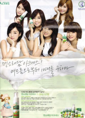 T-ara Ads on Various Magazines (08/2010)