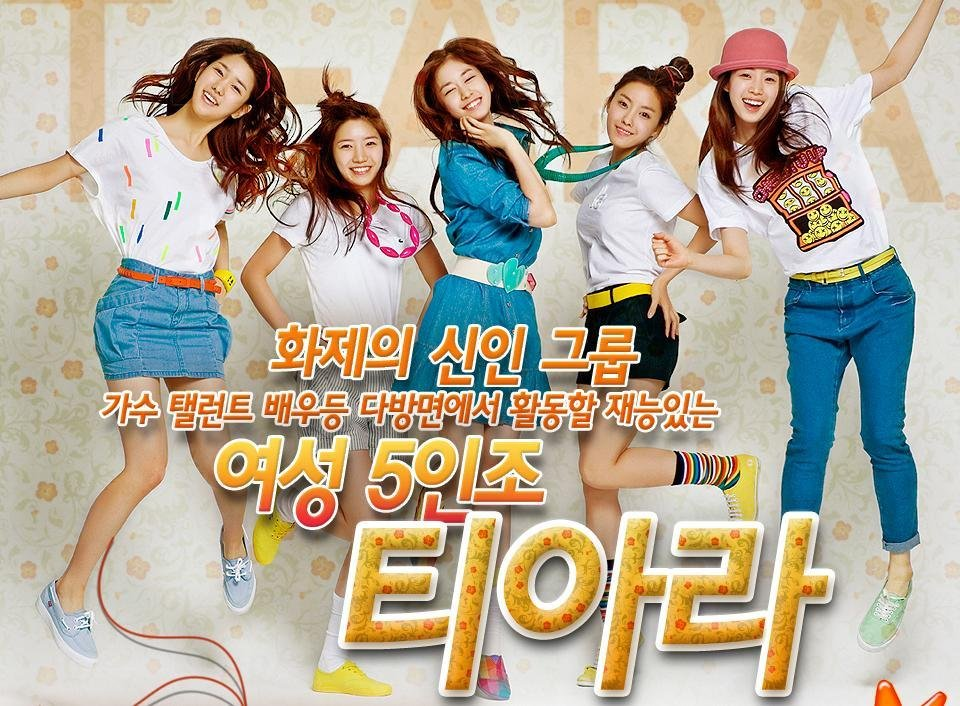 Good Person (with Jiae and Jiwon) (2009)