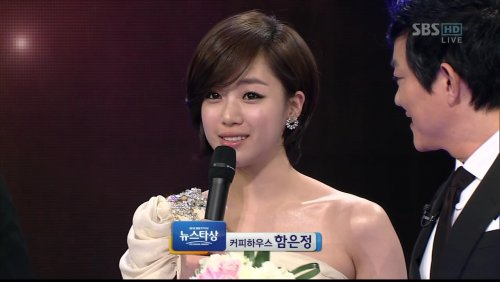 [T-ARADIADEM.COM]New Star Award (8).jpg