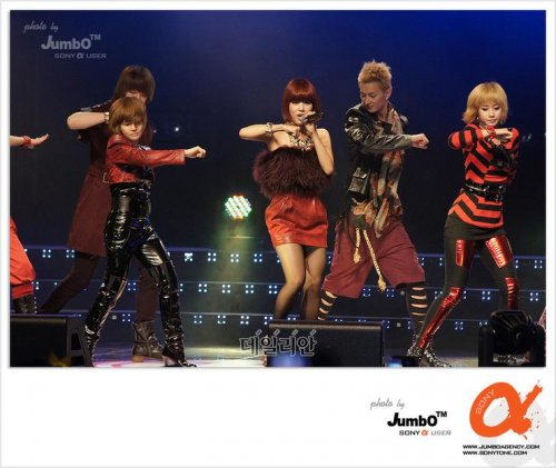 Cyworld Digital Music Awards (10/2009)