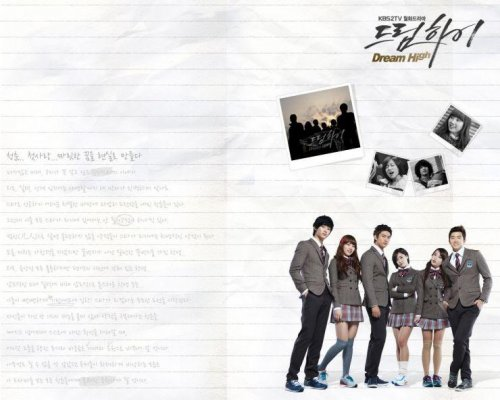 [TIARADIADEM.COM] Dream High Larger Size (03.08) -- 019.jpg