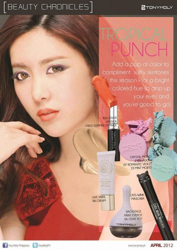 T-ara for Tony Moly (39)