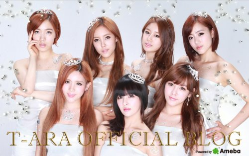 More Pics of T-ara's Jewelry Box (10)