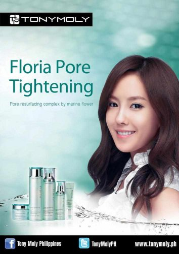 T-ara for Tony Moly (38)