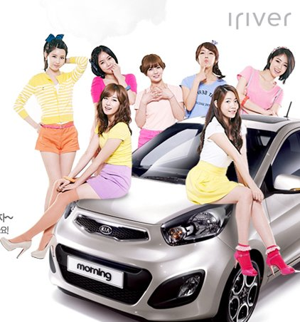 Iriver New Promotion Pictures (05/10) -- 002