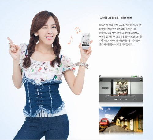 New Promotional Pictures from iRiver (09/20) - Hyomin