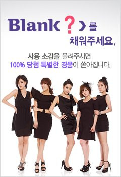 iRiver New Product - BLANK (10/01)