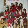 Tiara 2012 Calendar (Japanese Version) (10/31) -- 001