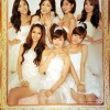Tiara 2012 Calendar Japan Version Better Quality (11/04) -- 002