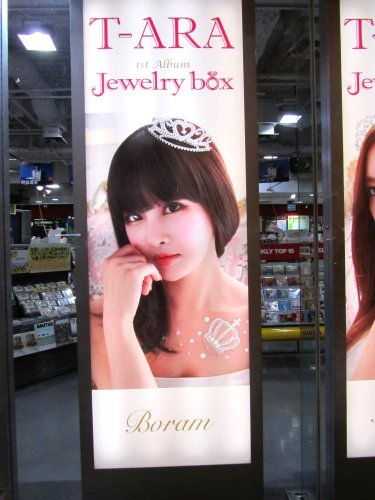 Jewelry Box Promotion (4)