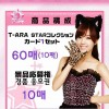 T-ara at Star Collection Card (10)