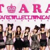 T-ara at Star Collection Card (3)