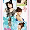 T-ara at Star Collection Card (1)