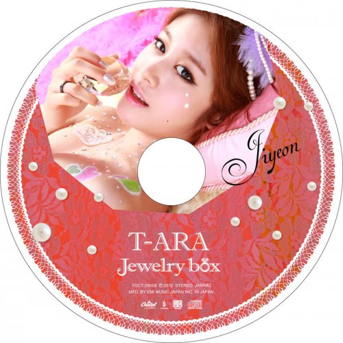 Jiyeon Jewelry Box CD Cover