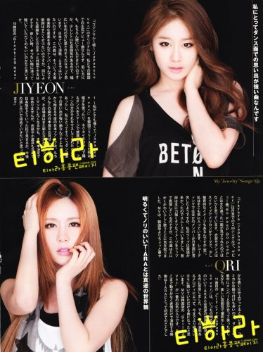 CD & DL Magazine May 2012 Issue (05/23) -- 006