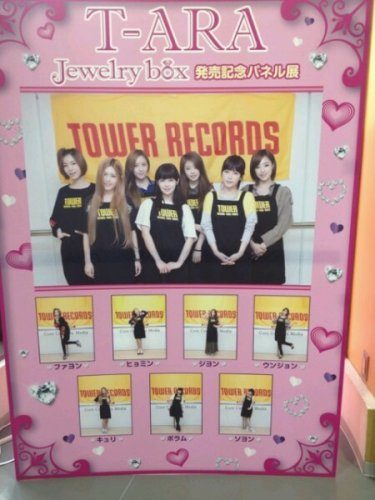 Jewelry Box Promotion In Japan (12)