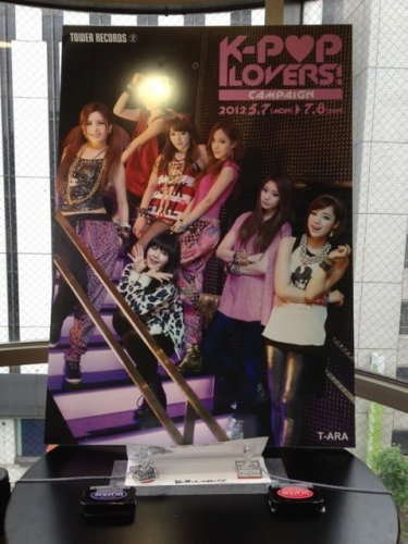 Jewelry Box Promotion In Japan (15)