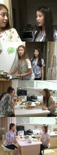 -ara's preview pics from Star Life Theater (with IU, Boram's mom) (07/07)