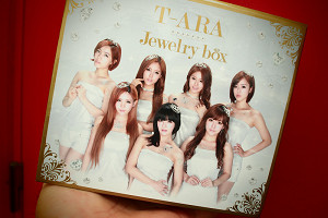 Jewelry Box album