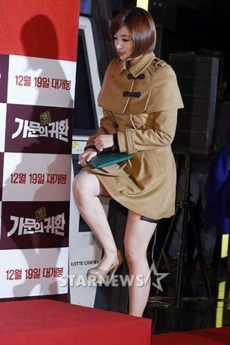 "T-ara at ""Marrying the Mafia 5: Return of the Family"" VIP Premiere (56)"