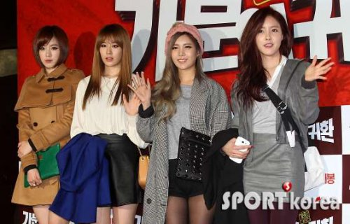 "T-ara at ""Marrying the Mafia 5: Return of the Family"" VIP Premiere (64)"