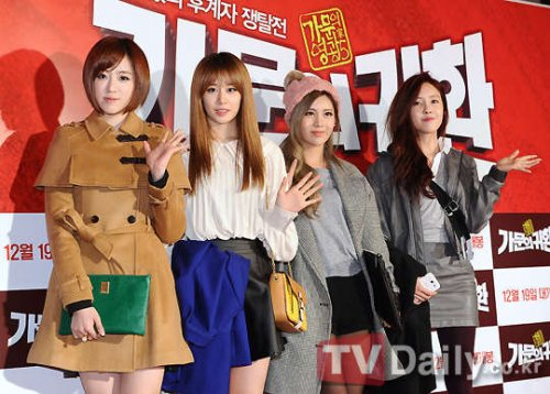 "T-ara at ""Marrying the Mafia 5: Return of the Family"" VIP Premiere (55)"