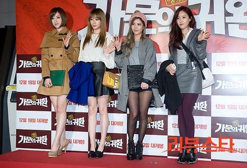 "T-ara at ""Marrying the Mafia 5: Return of the Family"" VIP Premiere (45)"