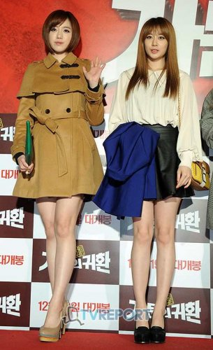 "T-ara at ""Marrying the Mafia 5: Return of the Family"" VIP Premiere (47)"
