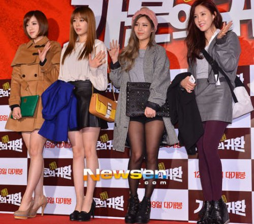 "T-ara at ""Marrying the Mafia 5: Return of the Family"" VIP Premiere (49)"