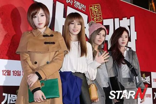 "T-ara at ""Marrying the Mafia 5: Return of the Family"" VIP Premiere (58)"