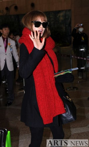 Gimpo Airport to Japan (24)