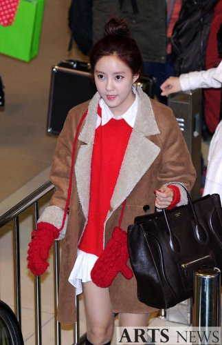Gimpo Airport to Japan (20)