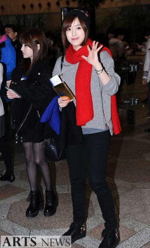 Gimpo Airport to Japan (27)