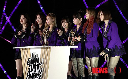 Golden Disk Award (01/2013)
