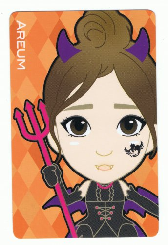 Areum Collection Card